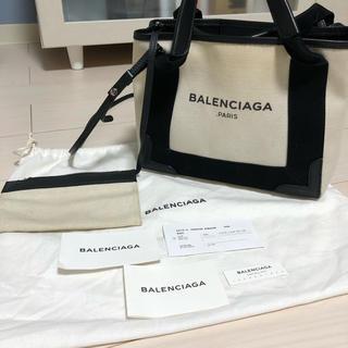 Balenciaga - バレンシアガ カバス