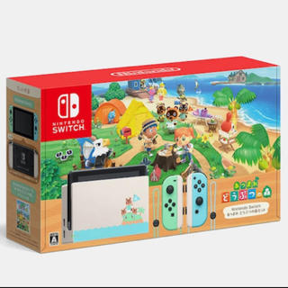 Nintendo Switch - あつまれどうぶつの森 Nintendo Switch 本体 同梱版