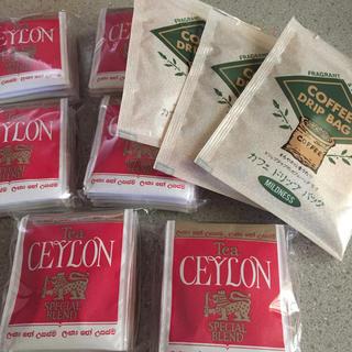 tea CEYLONと珈琲工房ドリップバッグ(コーヒー)
