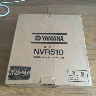 ヤマハ(ヤマハ)のYAMAHA ヤマハ NVR510(PC周辺機器)