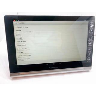 Lenovo - YOGA TABLET 10 HD+  タブレット