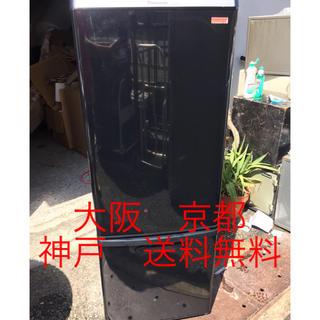 パナソニック(Panasonic)の Panasonic  ノンフロン冷凍冷蔵庫   2013年製(冷蔵庫)