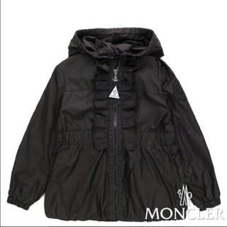 MONCLER - Moncler  kids  CINABRE GIUBBOTTO  12α