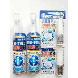 エーザイ(Eisai)のイータック 抗菌化スプレー 4本セット(アルコールグッズ)