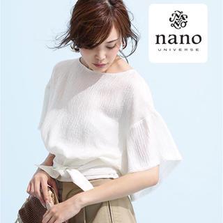 nano・universe - 美品 nano・universe ウエストリボン ブラウス ホワイト