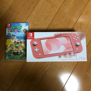 Nintendo Switch - 新品 任天堂スイッチ LITE コーラル どうぶつの森ソフトセット switch