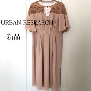 URBAN RESEARCH - 新品タグ付き 定価2.5万 URBAN RESEARCH  ワンピース