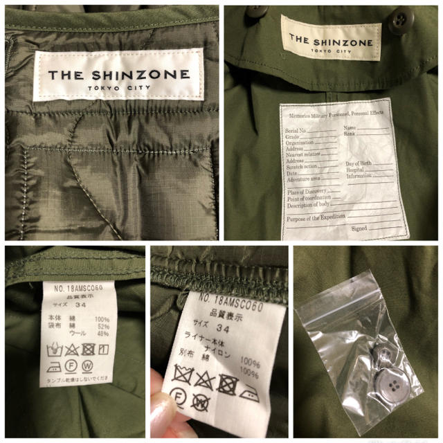 Shinzone(シンゾーン)の最終値下【美品】18AW SHINZONE フィールドパーカー シンゾーン 34 レディースのジャケット/アウター(モッズコート)の商品写真