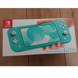 Nintendo Switch - 【新品・未使用】Switch Lite ターコイズ(シリコンケース付き)