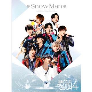 Johnny's - Snow Man 素顔4 グッズセット