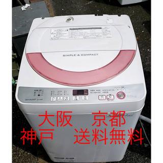 シャープ(SHARP)のSHARP  全自動電気洗濯機  6.0kg     2016年製 (洗濯機)