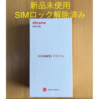 ANDROID - 新品未使用 SIMフリー HUAWEI P30 Pro HW-02L Black