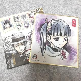 鬼滅の刃 ミニ色紙コレクション カナヲ 色紙