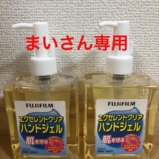 富士フイルム - 日本製 アルコール系ハンドジェル FUJIFILM 300ml✖️2