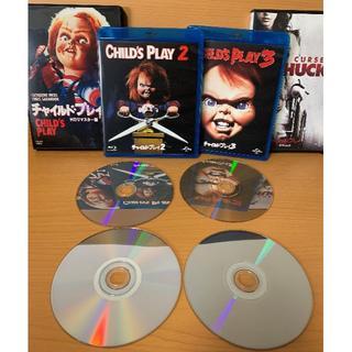 チャイルド・プレイ4本セット 国内版 Blu-ray 送料無料