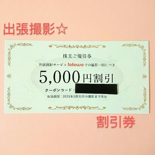 撮影券 お宮参り 七五三 マタニティ  ハーフバースデー