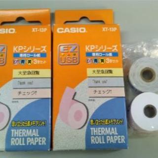 CASIO - CASIO XT-13P 感熱ロール紙パック 2個+おまけ