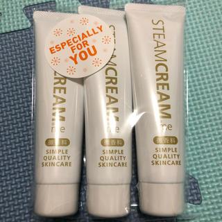 STEAM CREAM - 新品未開封スチームクリーム me STEAM CREAM 微香料 60g 3本