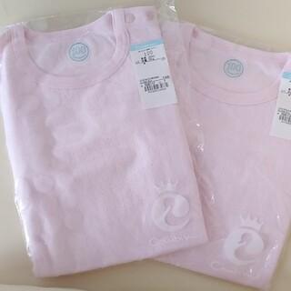 コンビミニ(Combi mini)の新品 コンビミニ あったか長袖Tシャツ 肌着②(下着)