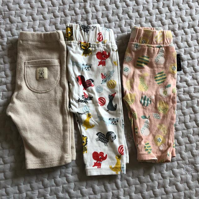 futafuta(フタフタ)の70 ボトムスセット キッズ/ベビー/マタニティのベビー服(~85cm)(パンツ)の商品写真