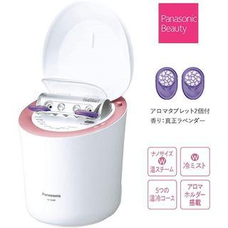 Panasonic - スチーマー ナノケア W温冷エステタイプ ピンク調 EH-SA99-P