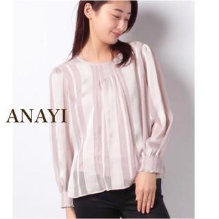 ANAYI - 新品 楊柳シャーリングプルオーバー