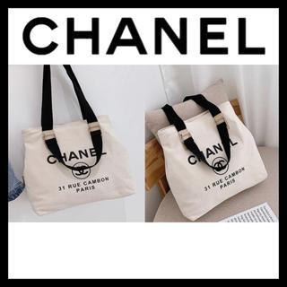 CHANEL - 【CHANEL】大容量ショルダートートバッグ