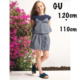 ジーユー(GU)のGU:Tシャツ・ショートパンツ 2点セット セットアップ(その他)