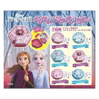 アナと雪の女王 - 【新品未使用】アナと雪の女王 クリスタルコンパクトミラー