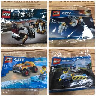 Lego - レゴ シティ ハリーポッター 4種類 ポリバッグ ミニセット