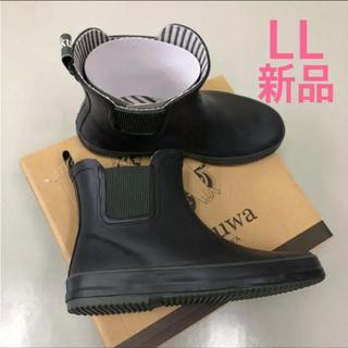 *新品*レインシューズ    *柔らかいゴム製 LLサイズ*(長靴/レインシューズ)