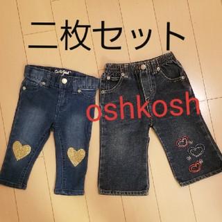 オシュコシュ(OshKosh)のズボン 二枚セット(パンツ)