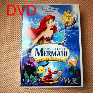 Disney - リトル・マーメイド スペシャル・エディション DVD