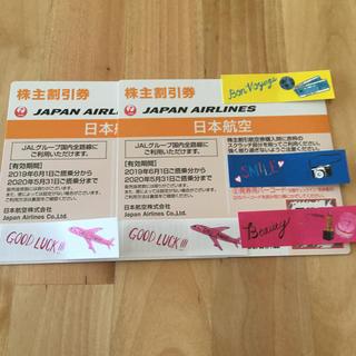 JAL(日本航空) - JAL 株主優待 2枚
