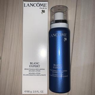 LANCOME - ランコム   化粧水 ローション