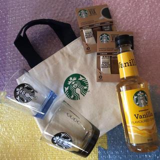 Starbucks Coffee - スタバ6点セット