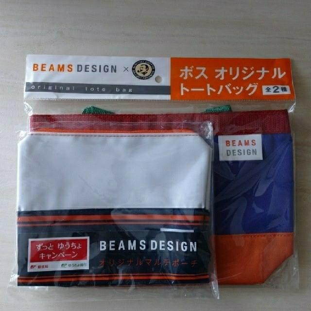 BEAMS(ビームス)の【新品】BEAMS  オリジナルマルチポーチ・オリジナルトートバッグ レディースのバッグ(トートバッグ)の商品写真