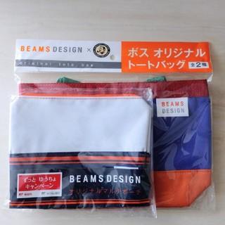BEAMS - 【新品】BEAMS  オリジナルマルチポーチ・オリジナルトートバッグ