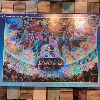 Disney - ディズニーホログラムジグソーパズル1000ピース