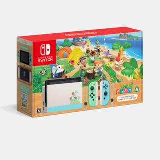 Nintendo Switch - Nintendo switch あつまれどうぶつの森 同梱版 swich