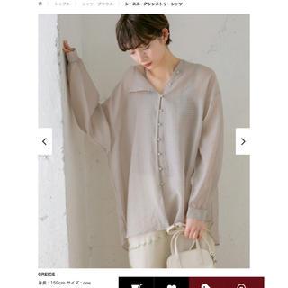 KBF - シースルーアシンメトリーシャツ  GREIGE