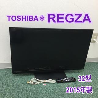 送料込み*東芝 液晶テレビ レグザ 32型 2015年製*