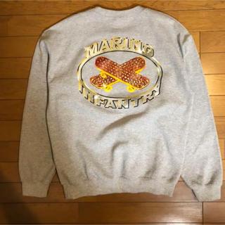Supreme - Marino infantry