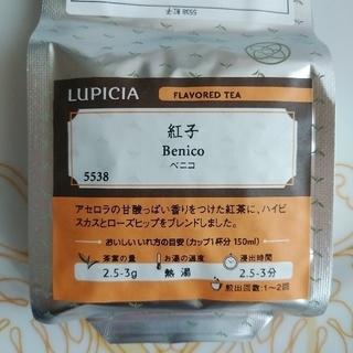 LUPICIA - 【 LUPICIA 紅茶 】紅子