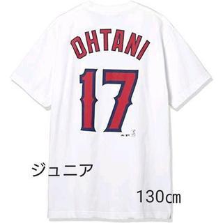 マジェスティック(Majestic)の大谷翔平 Tシャツ ジュニア 130㎝ MM08ANG0098 WHITE(ウェア)