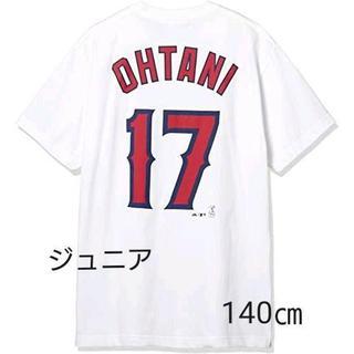 マジェスティック(Majestic)の大谷翔平 Tシャツ ジュニア 140㎝ MM08ANG0098 WHITE(ウェア)