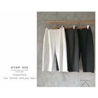 evam eva - evam eva /2019 cotton silk クロップドパンツ