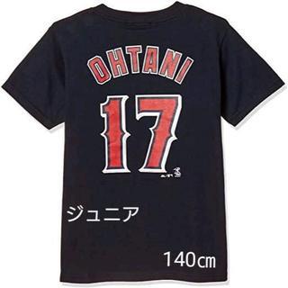 マジェスティック(Majestic)の大谷翔平 Tシャツ ジュニア 140㎝ MM08ANG0098 NAVY(ウェア)