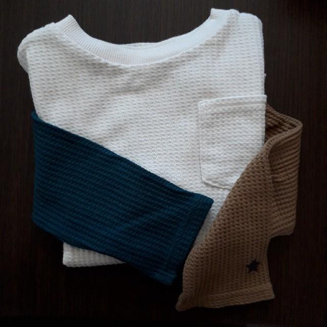 BREEZE(ブリーズ)の9時まで価格ブリーズBreezeワッフルロンティー140 キッズ/ベビー/マタニティのキッズ服男の子用(90cm~)(Tシャツ/カットソー)の商品写真
