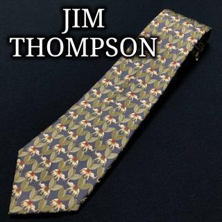 ジムトンプソン(Jim Thompson)のジムトンプソン 葉っぱとゾウ グレー&グリーン ネクタイ A103-R19(ネクタイ)